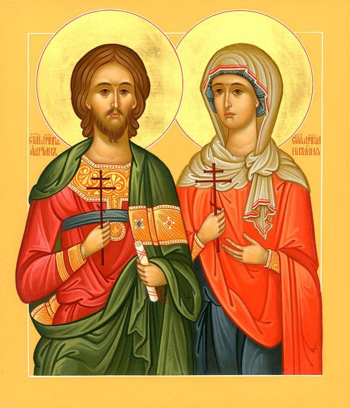 Calendar Ortodox 26 august Sfântul Adrian și Sfânta Natalia