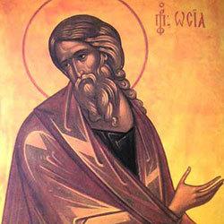 Calendar Ortodox 17 octombrie 2020