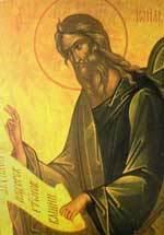 Sfantul Ioil in calendar ortodox 19 octombrie 2020